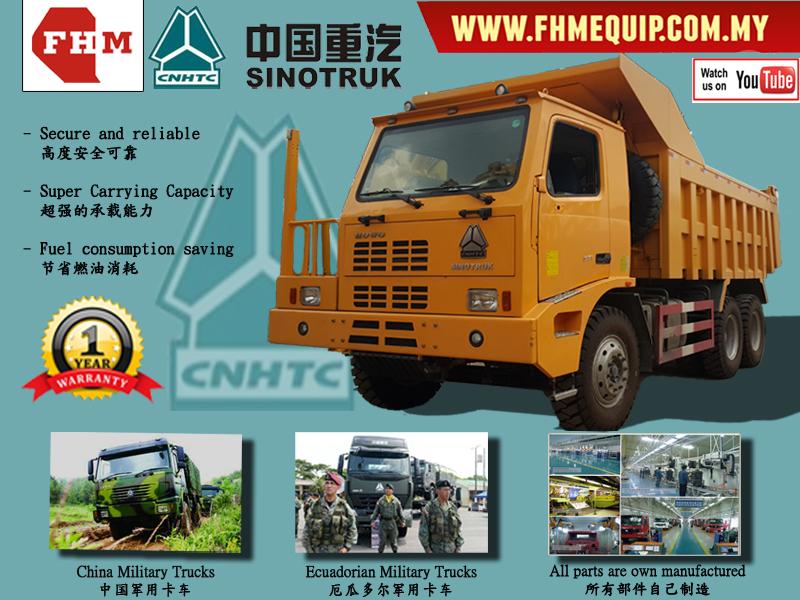 Sinotruk Off-Road Mining Dump Truck